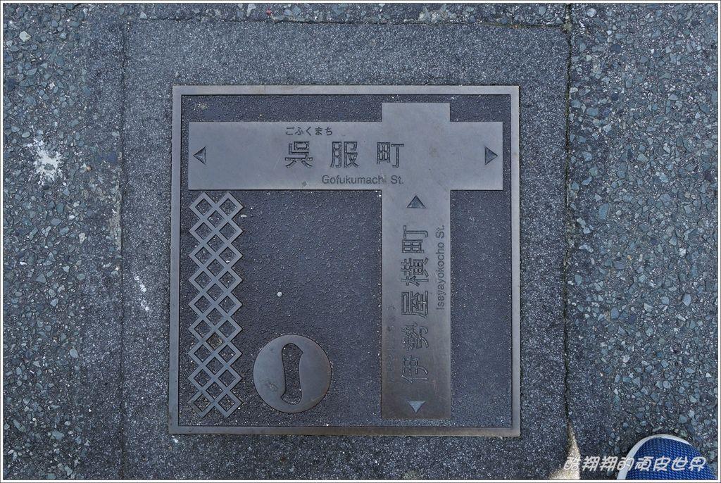 萩城下町-18.JPG