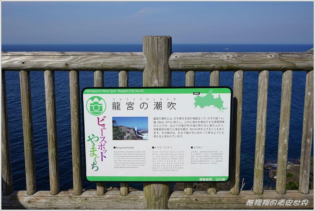 元乃隅稻成神社-04.JPG