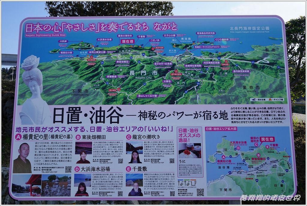 元乃隅稻成神社-07.JPG