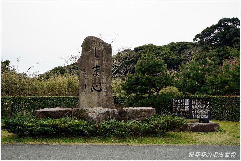角島大橋-08.JPG