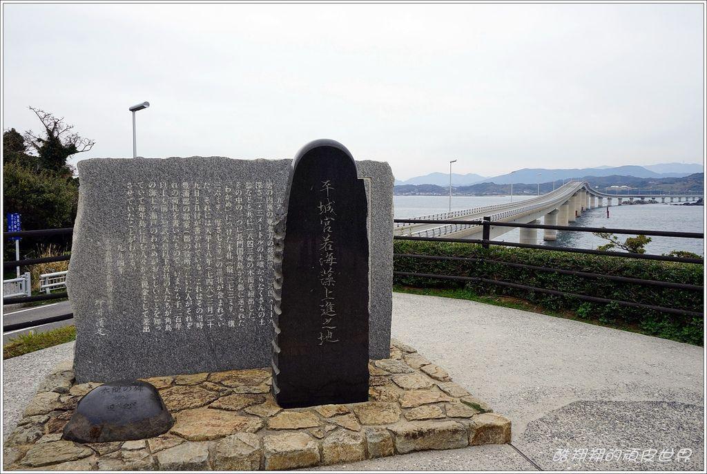 角島大橋-09.JPG