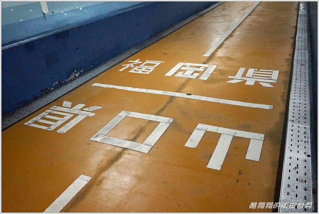 關門海峽-07.JPG