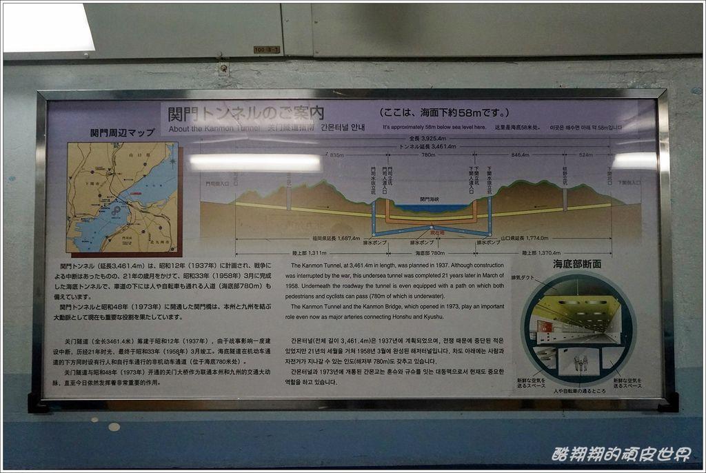 關門海峽-09.JPG