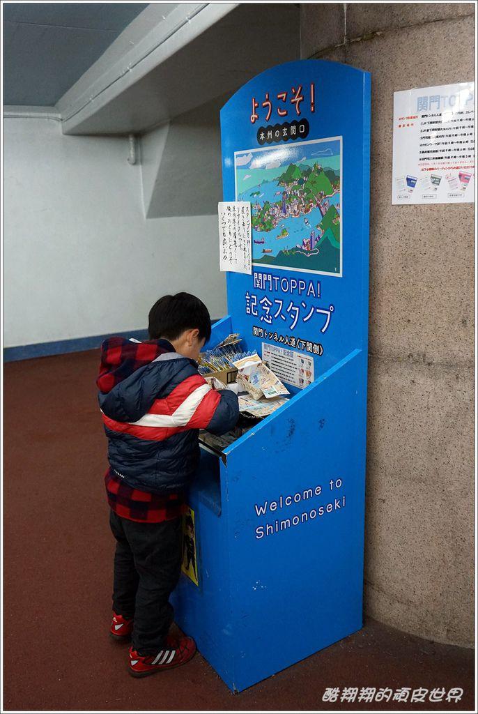關門海峽-11.JPG