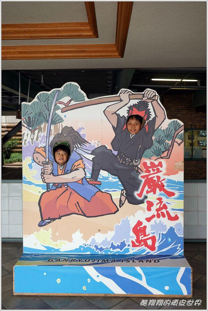 火之山公園-04.JPG