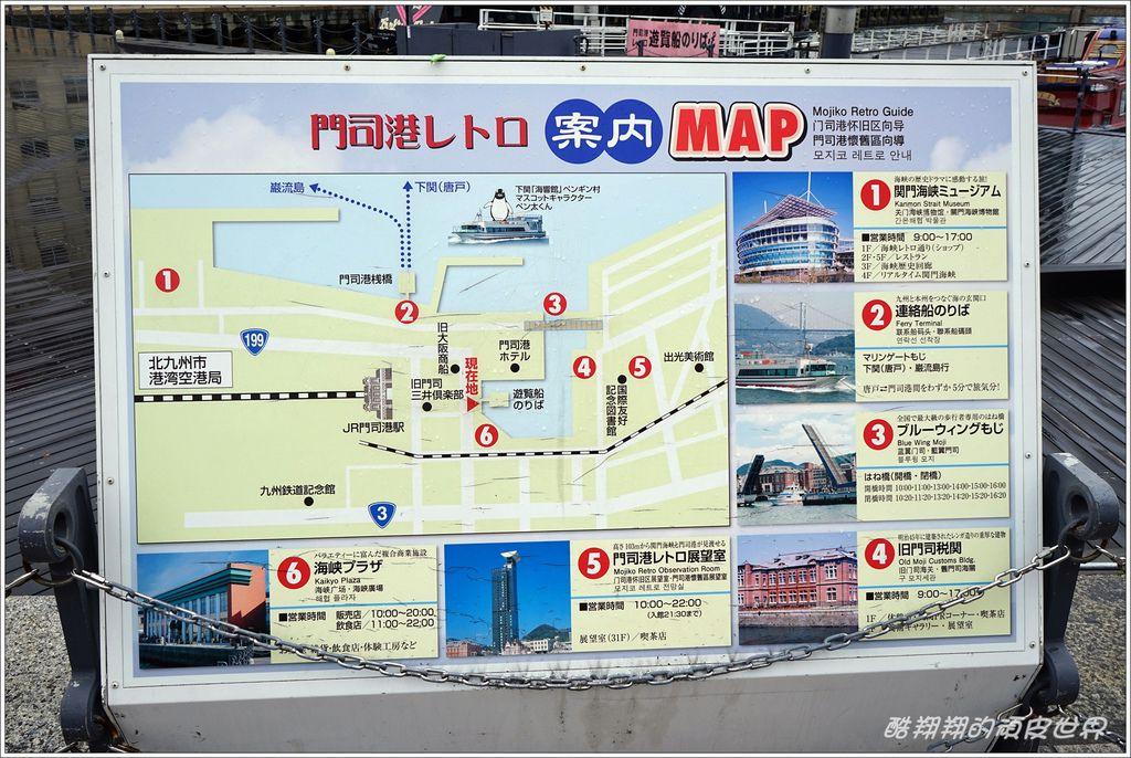 門司港-11.JPG