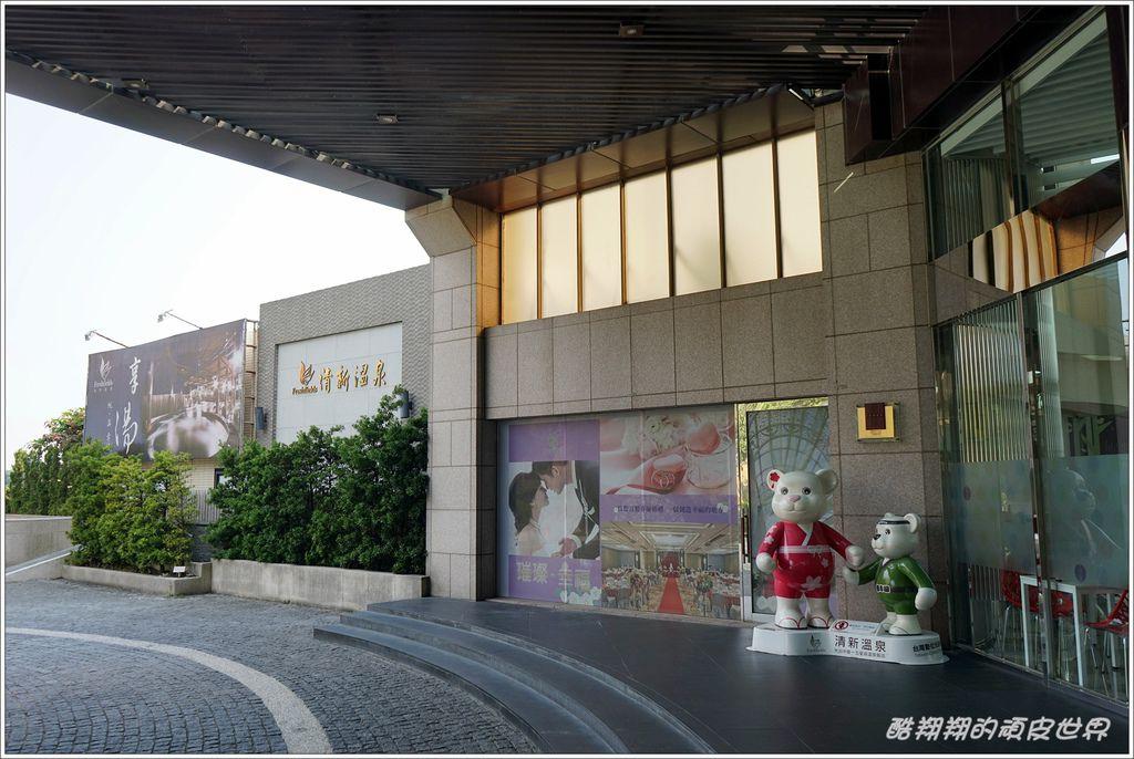 清新溫泉飯店-01.JPG