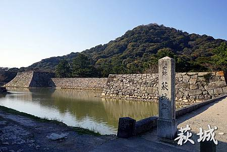 75萩城.JPG