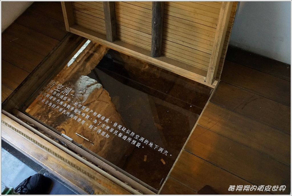 黃金博物館-05.JPG