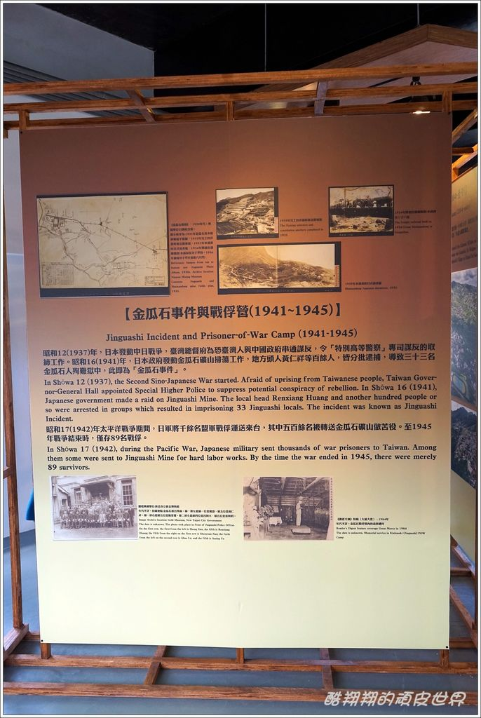 黃金博物館-13.JPG
