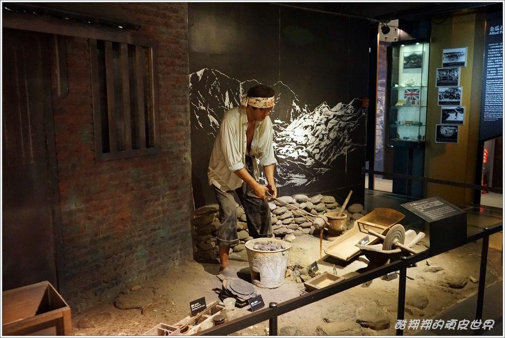 黃金博物館-27.JPG