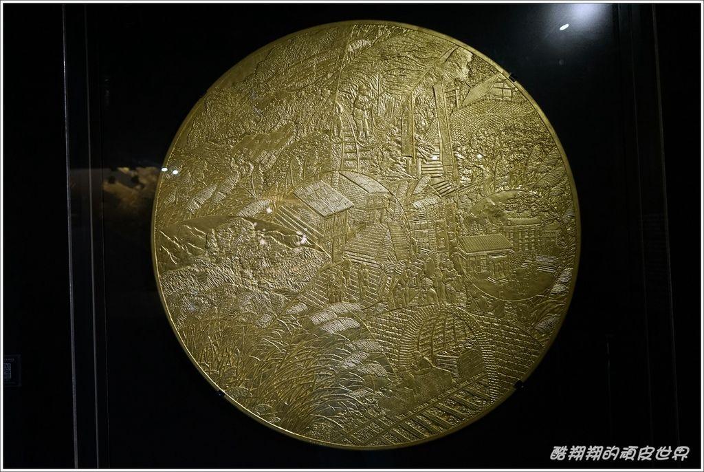 黃金博物館-32.JPG