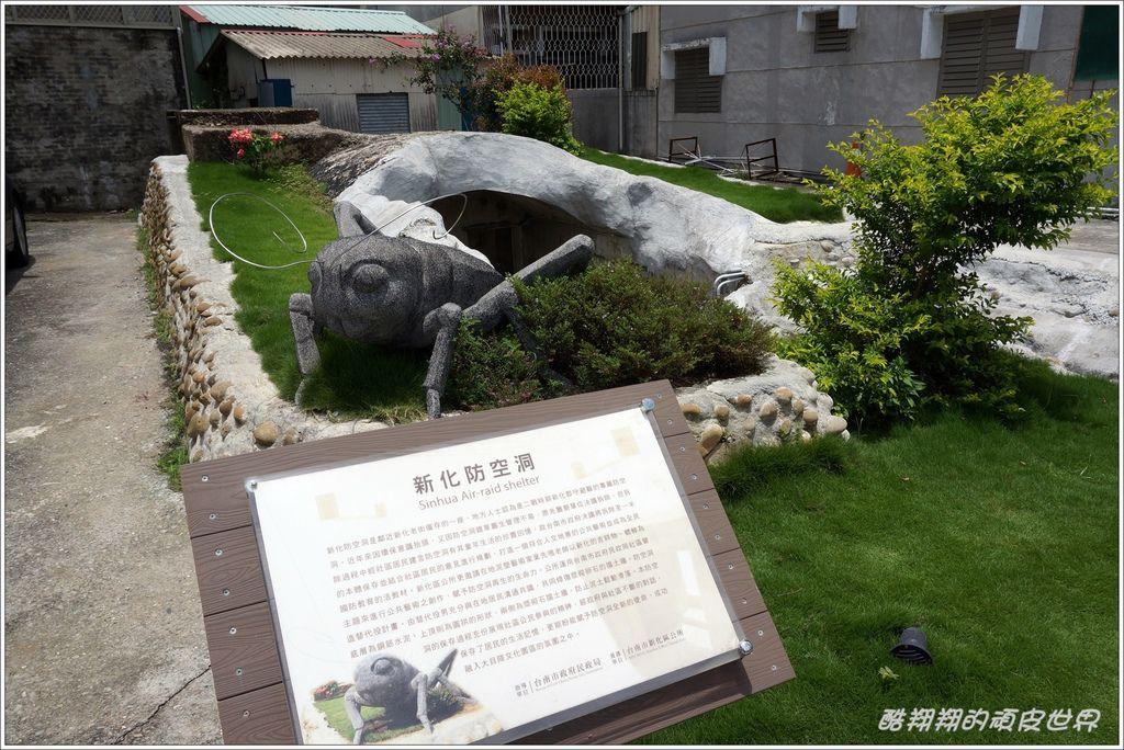 大目降文化園區-05.JPG