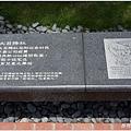 大目降文化園區-13.JPG