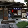 大目降文化園區-18.JPG