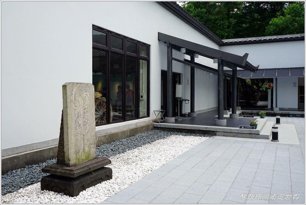 坪林茶博物館-10.JPG