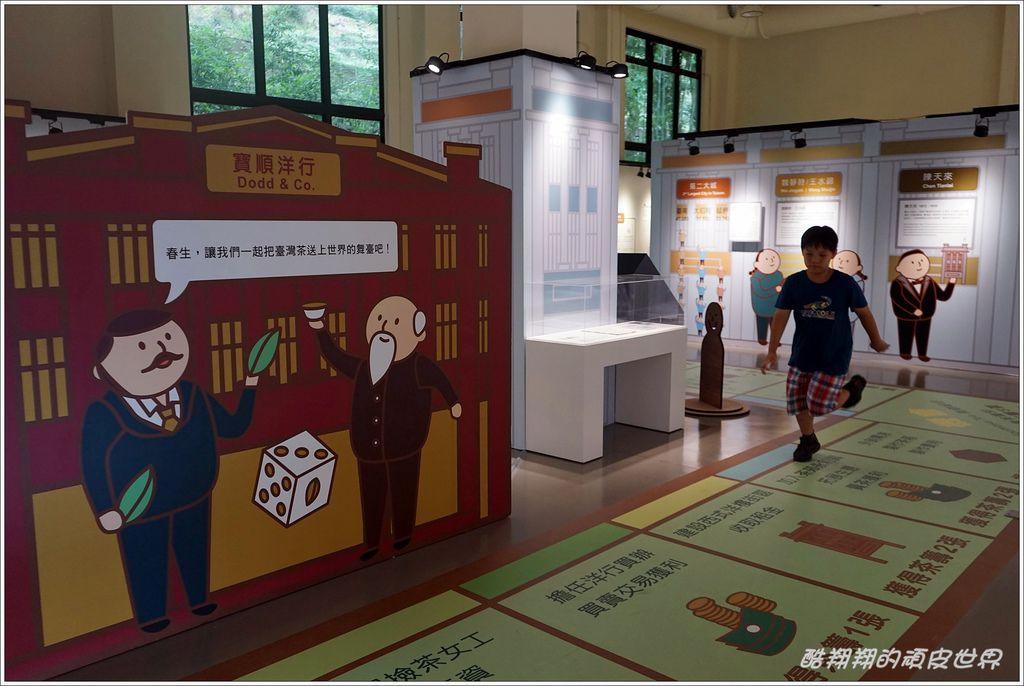 坪林茶博物館-12.JPG