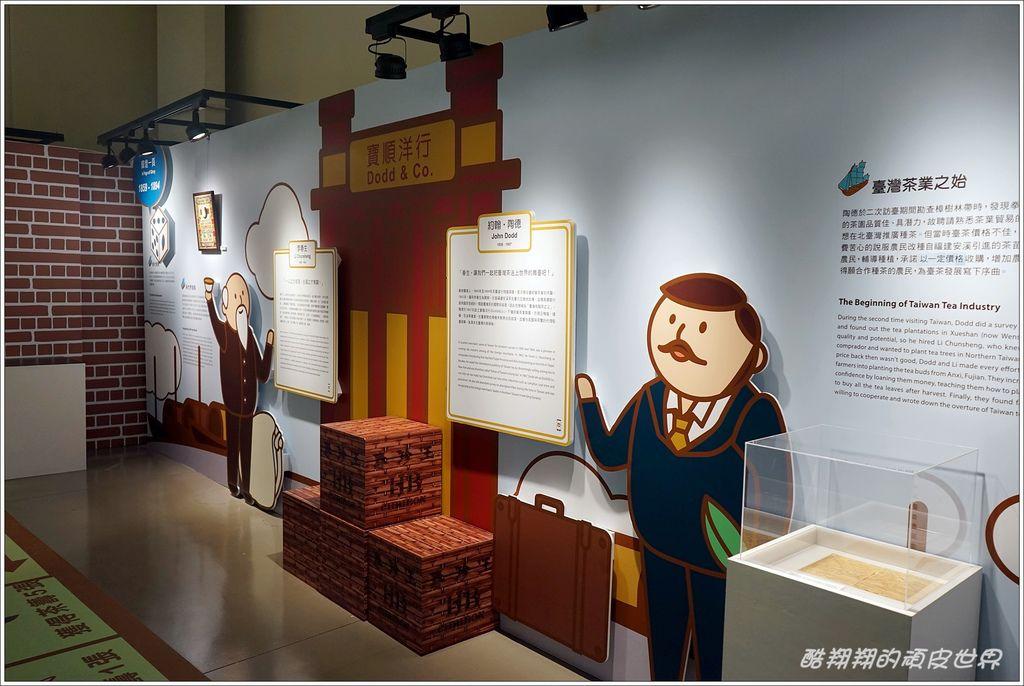 坪林茶博物館-13.JPG