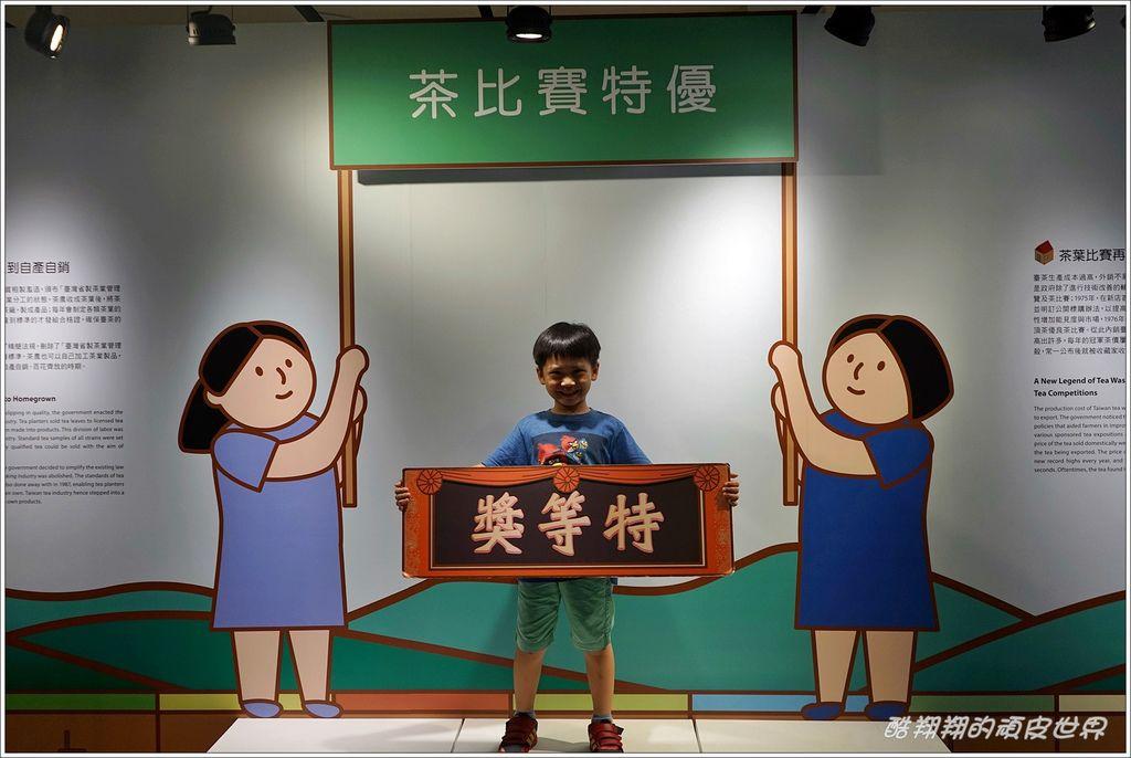 坪林茶博物館-14.JPG