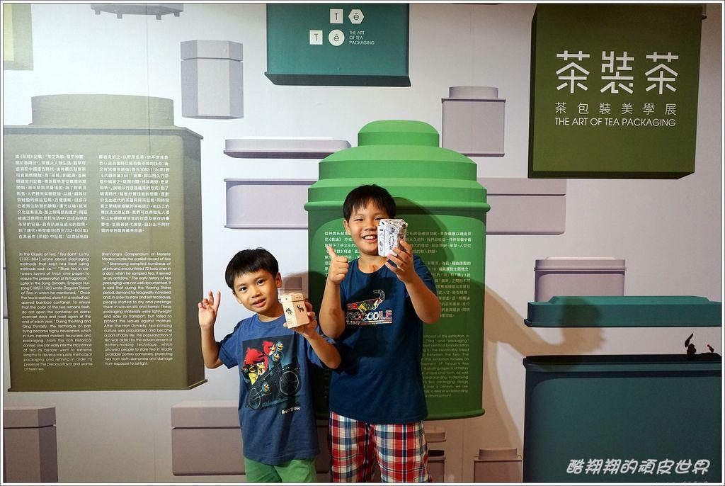 坪林茶博物館-21.JPG