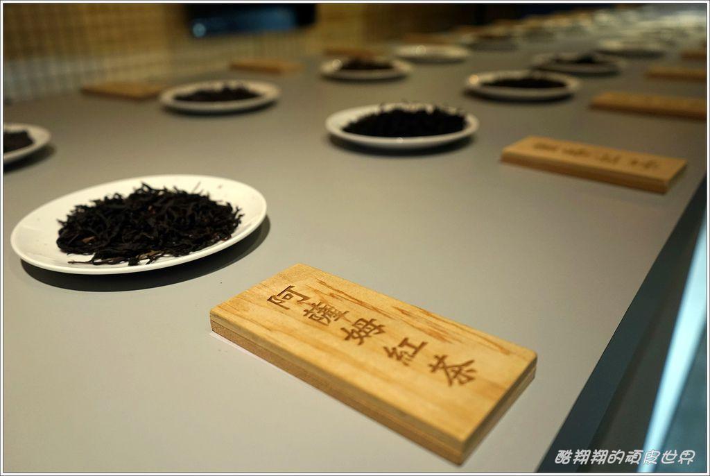 坪林茶博物館-23.JPG
