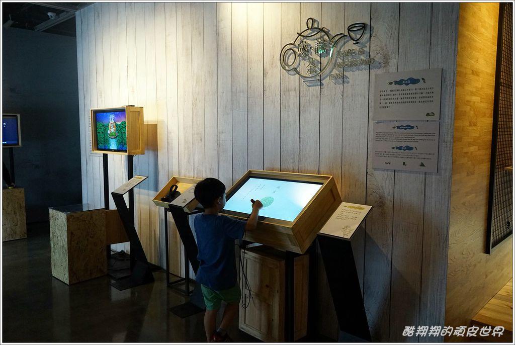 坪林茶博物館-25.JPG
