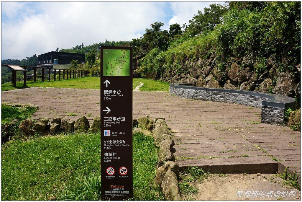 二延平步道-04.JPG