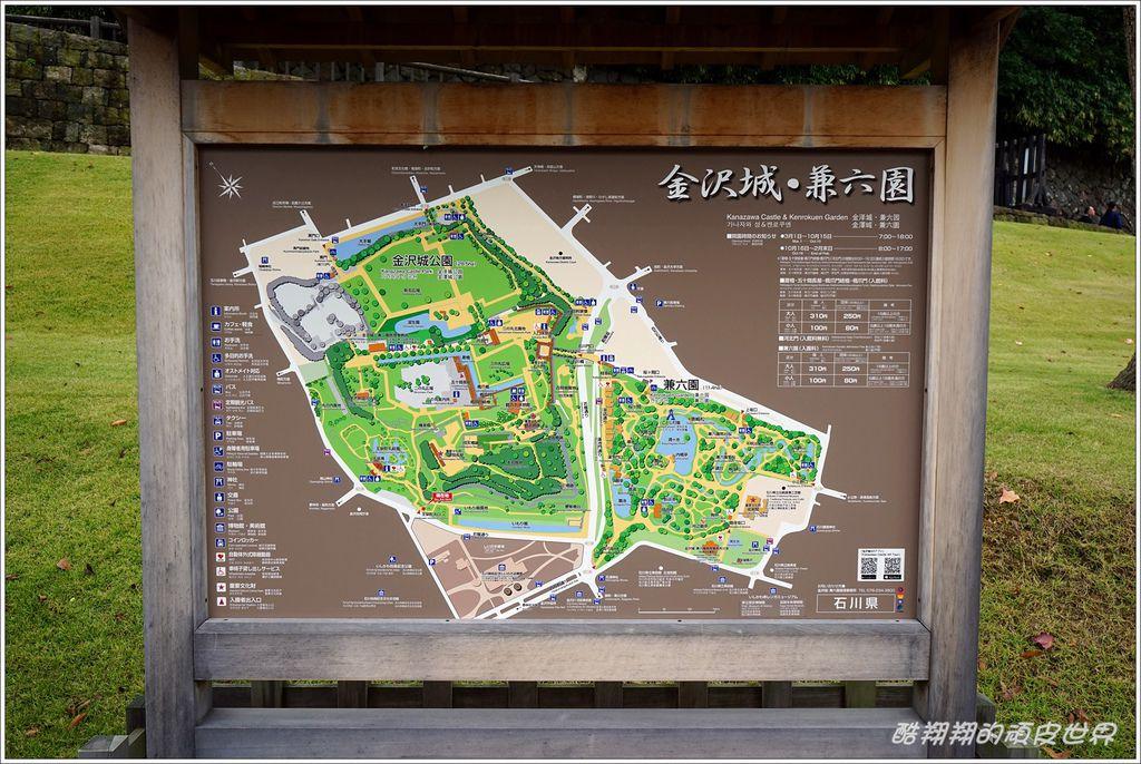 金澤城-03.JPG