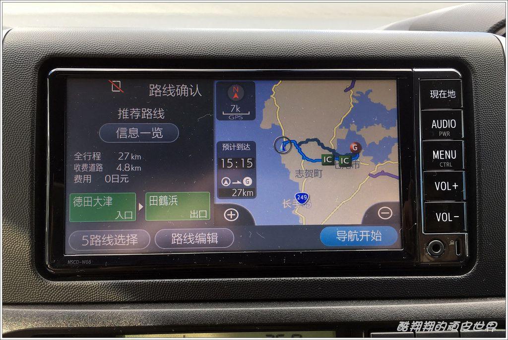 北陸自駕遊-13.JPG