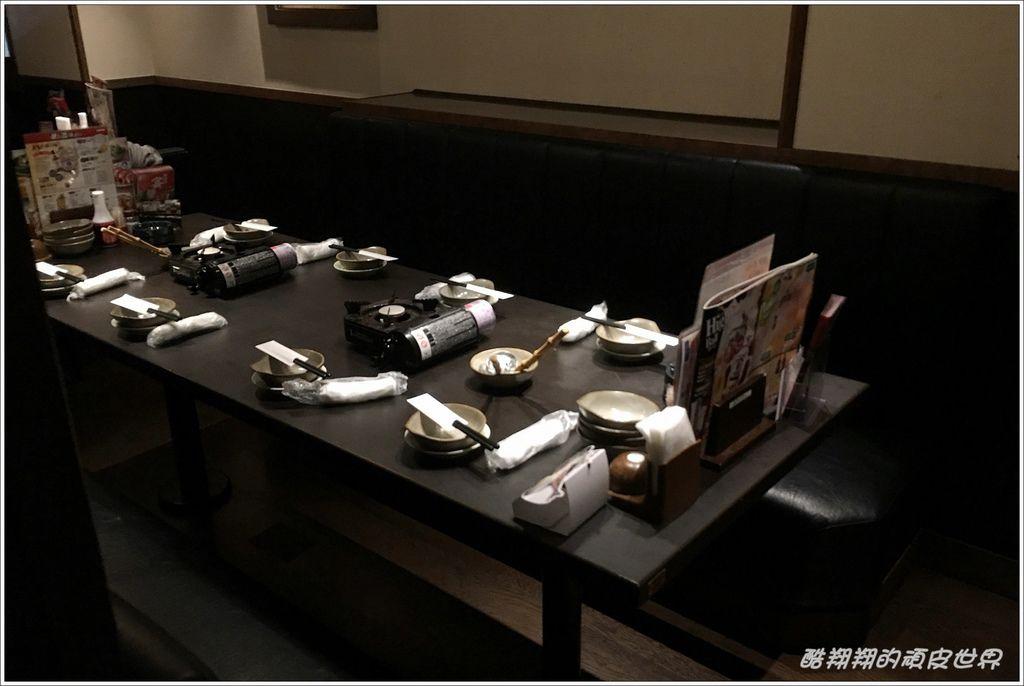 和民日本料理-05.JPG