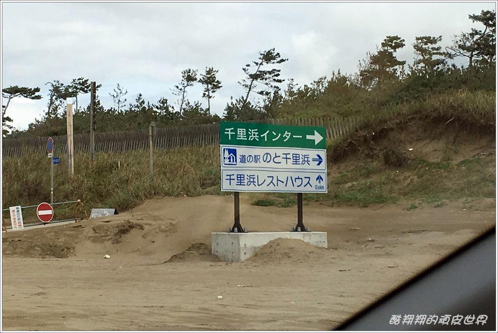 千里濱飆沙-20.JPG