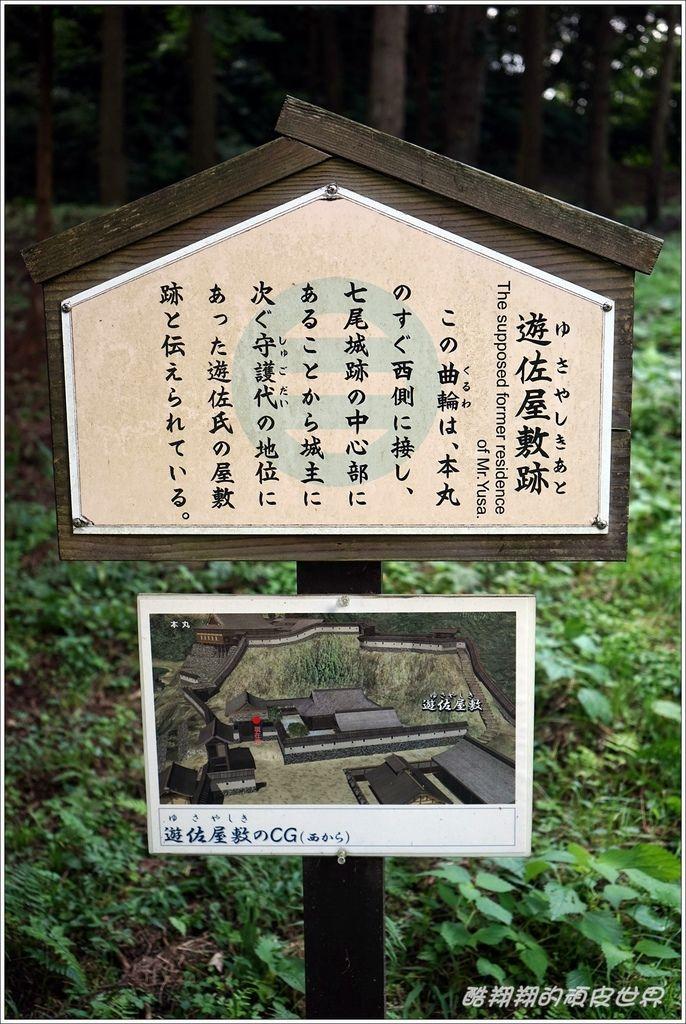 七尾城-17.JPG