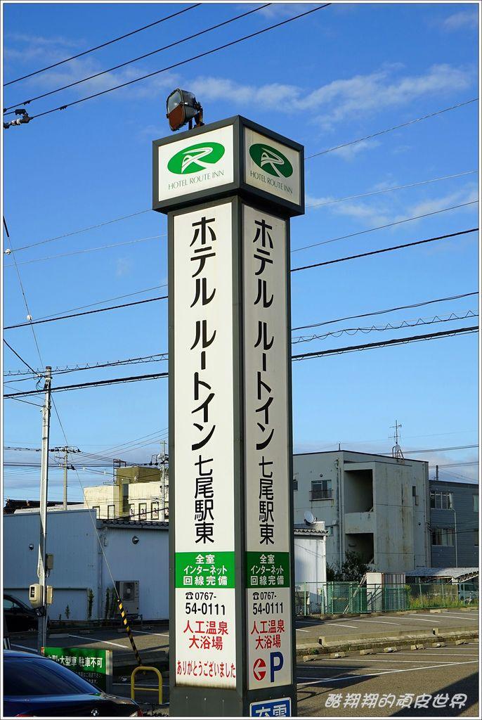 Route Inn-02.JPG