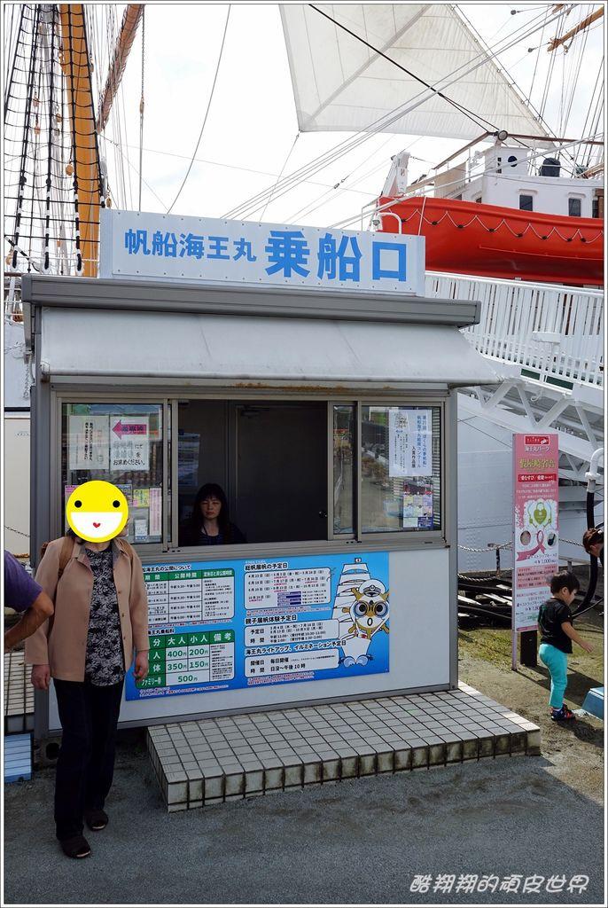 海王丸-06.JPG