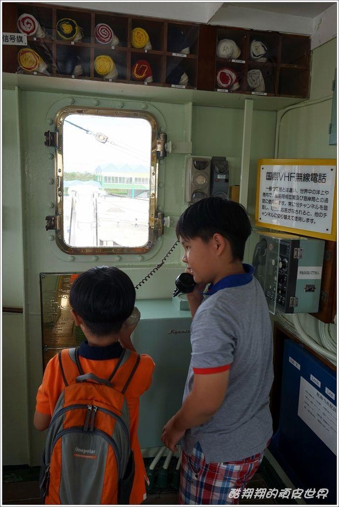 海王丸-11.JPG