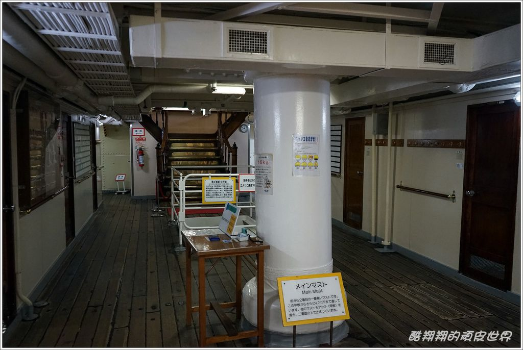 海王丸-20.JPG