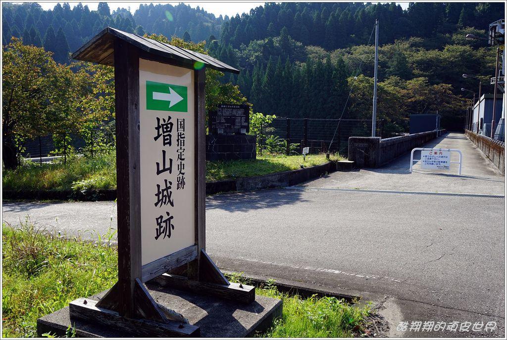 增山城跡-01.JPG