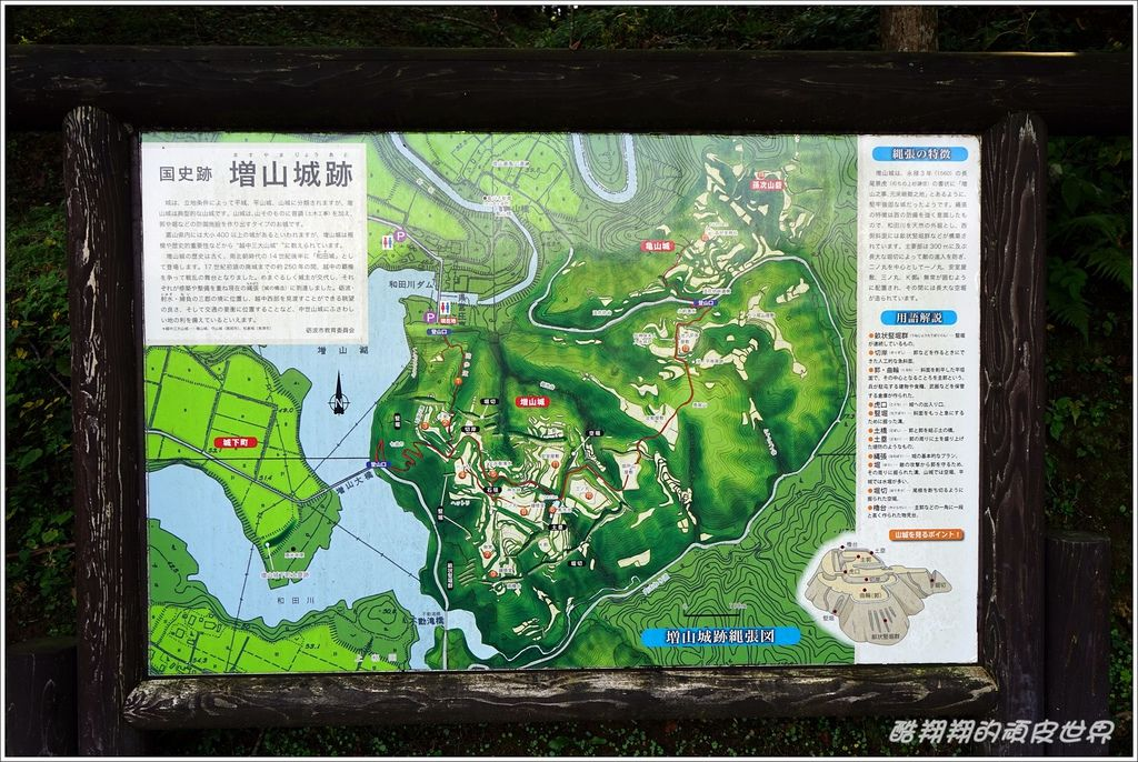 增山城跡-05.JPG