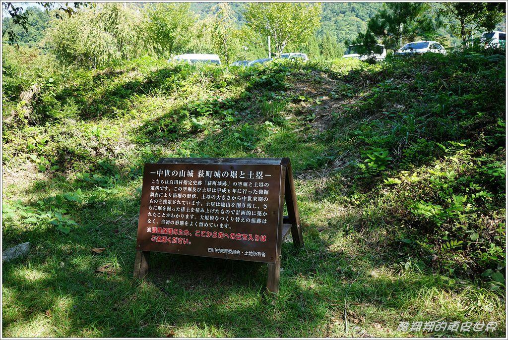 白川鄉合掌村-26.JPG
