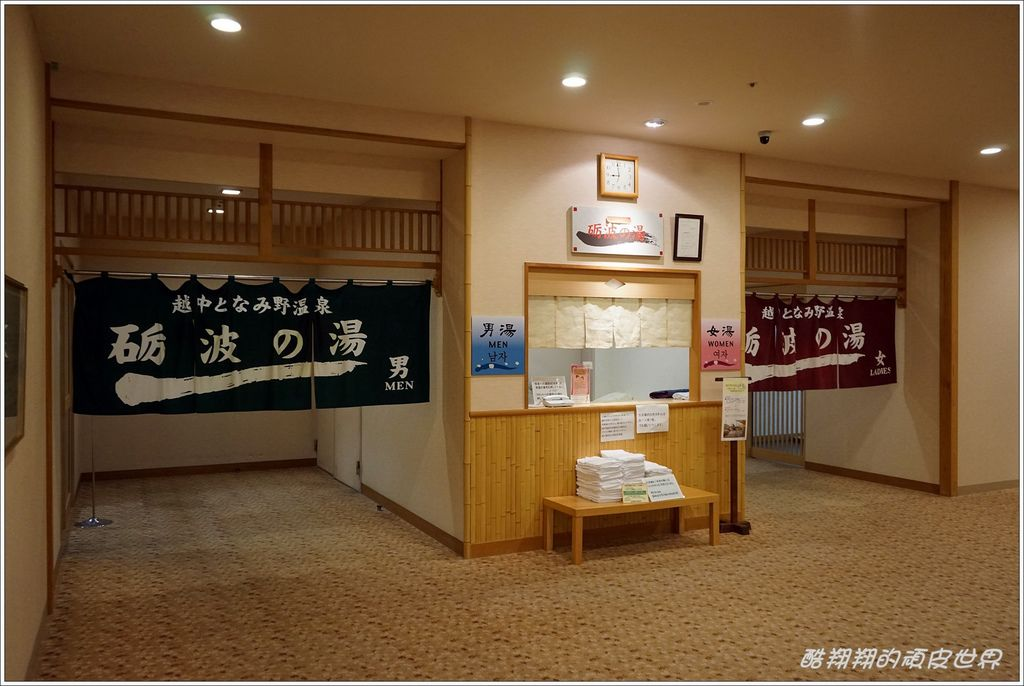 礪波皇家飯店-16.JPG