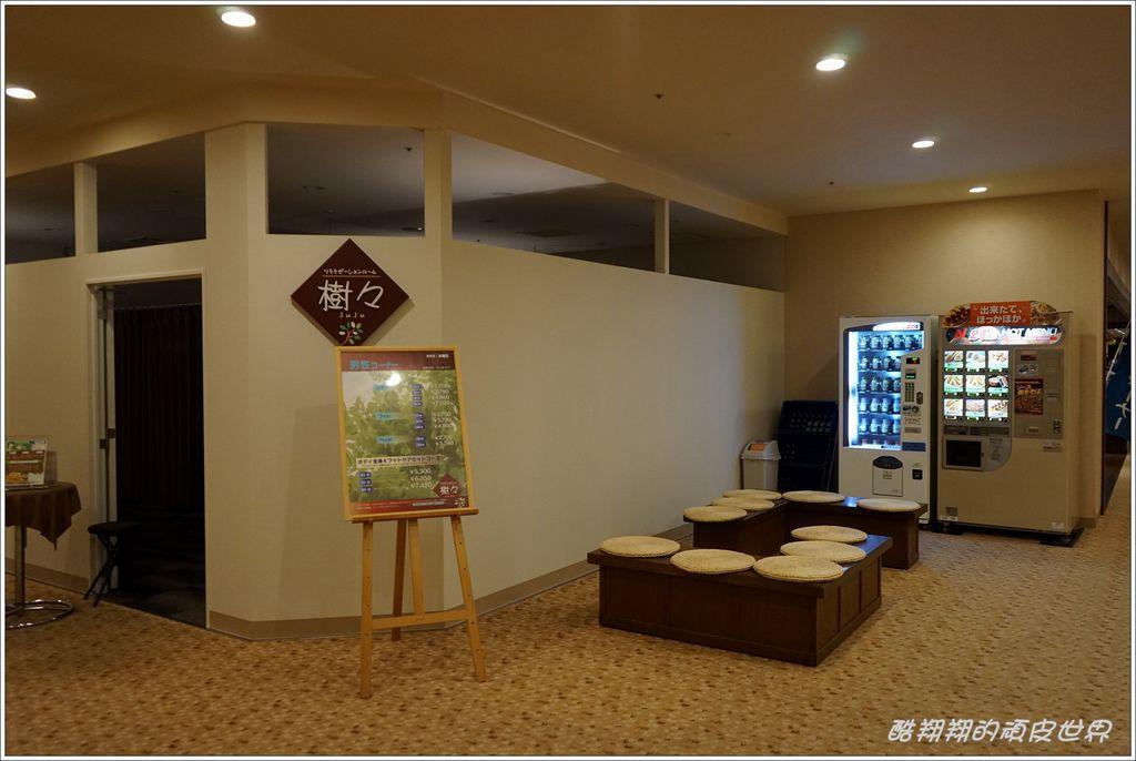 礪波皇家飯店-17.JPG