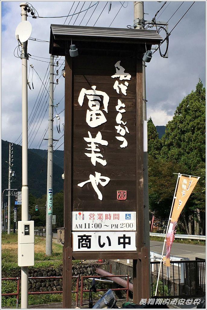 富美YA-02.JPG