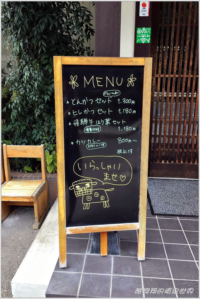 富美YA-03.JPG