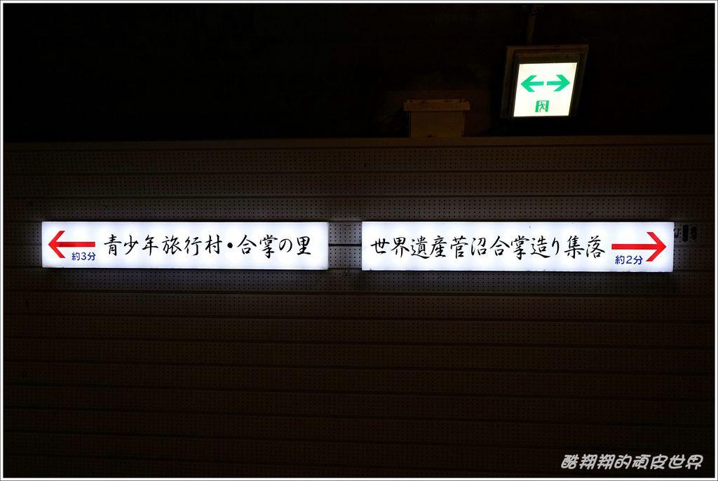 五箇山合掌村-09.JPG