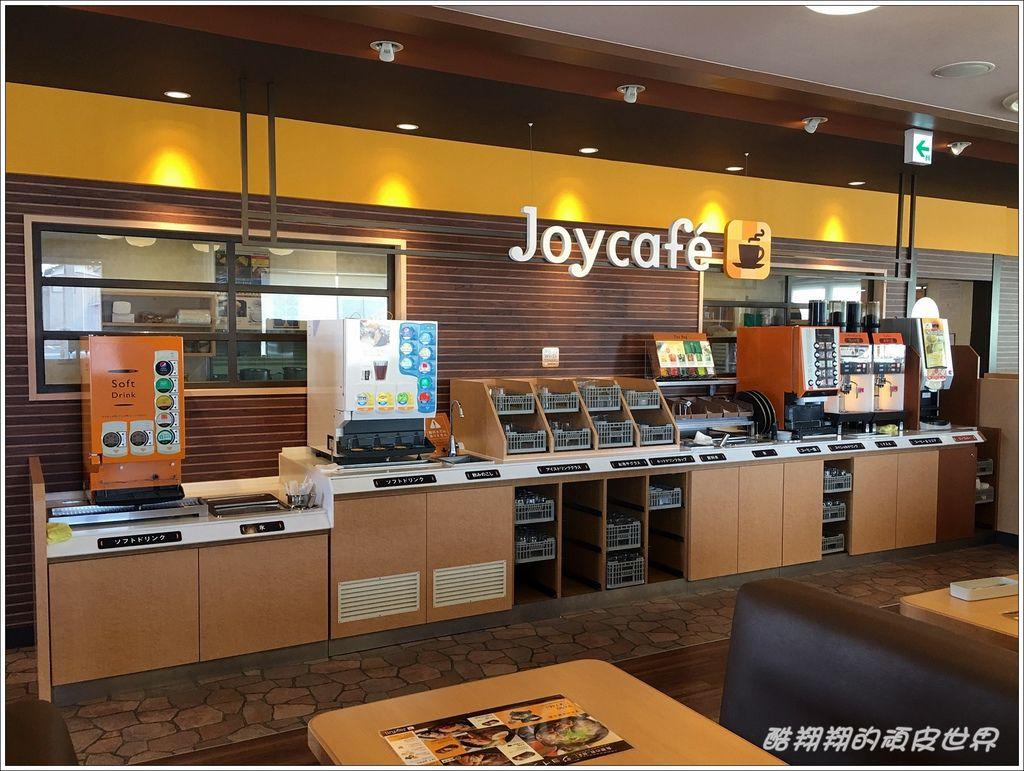 JOYFULL-03.JPG