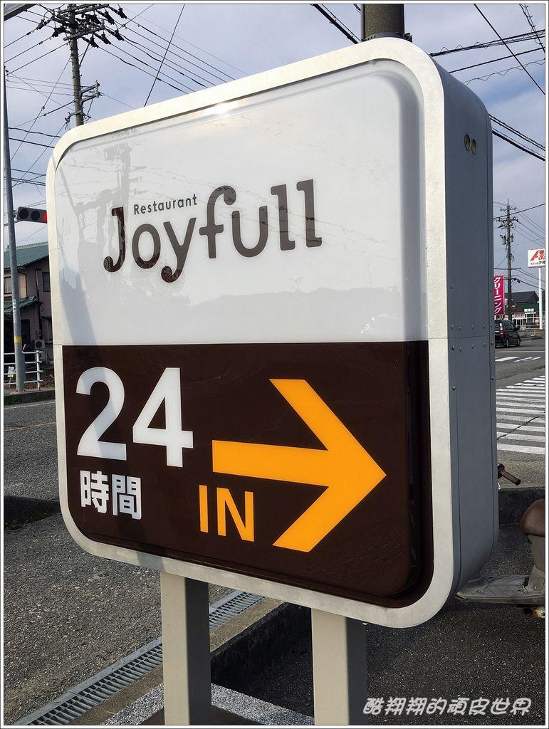 JOYFULL-10.JPG