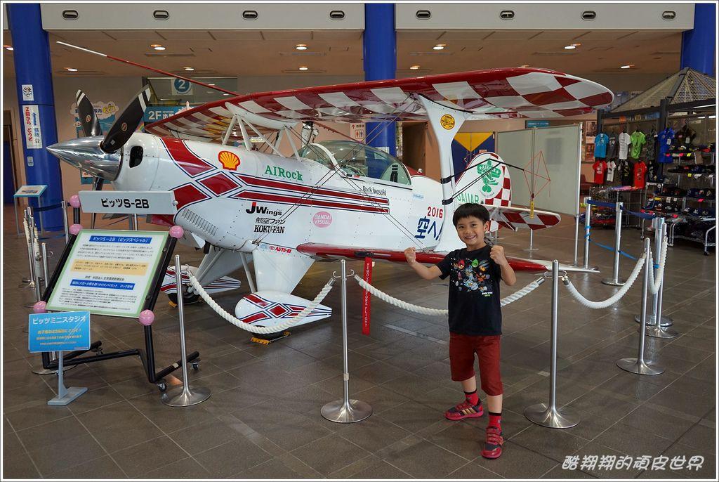 石川航空館-03.JPG