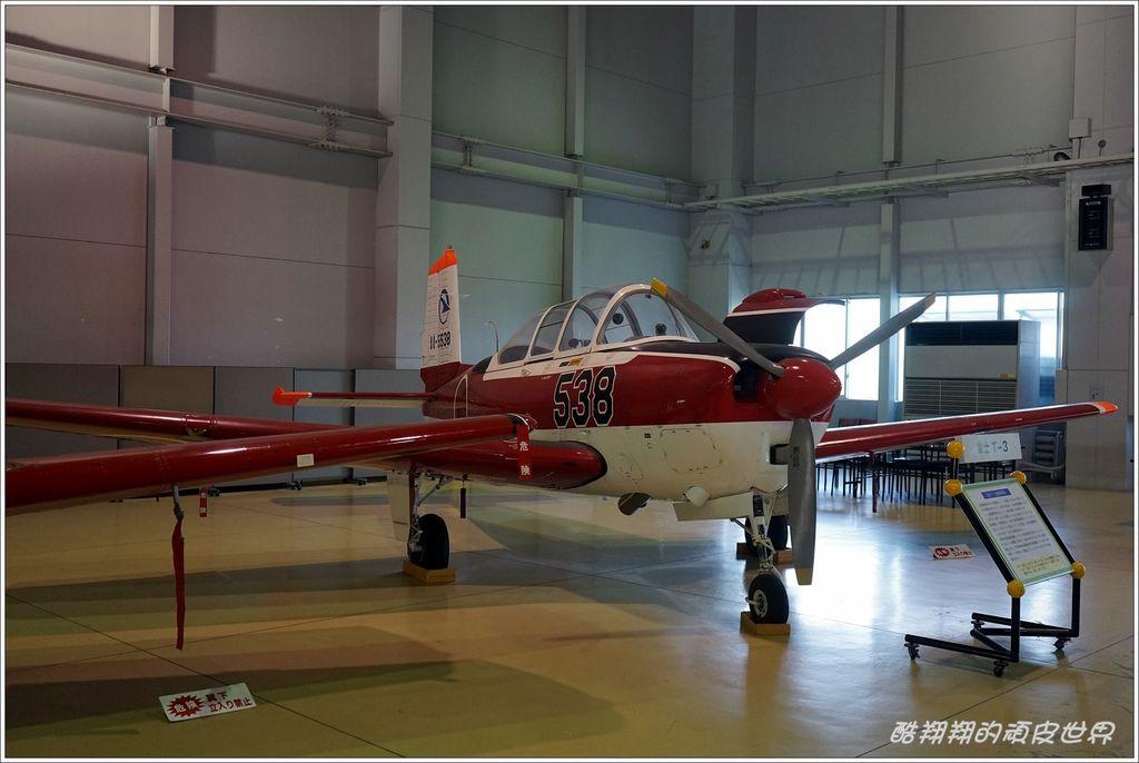 石川航空館-12.JPG