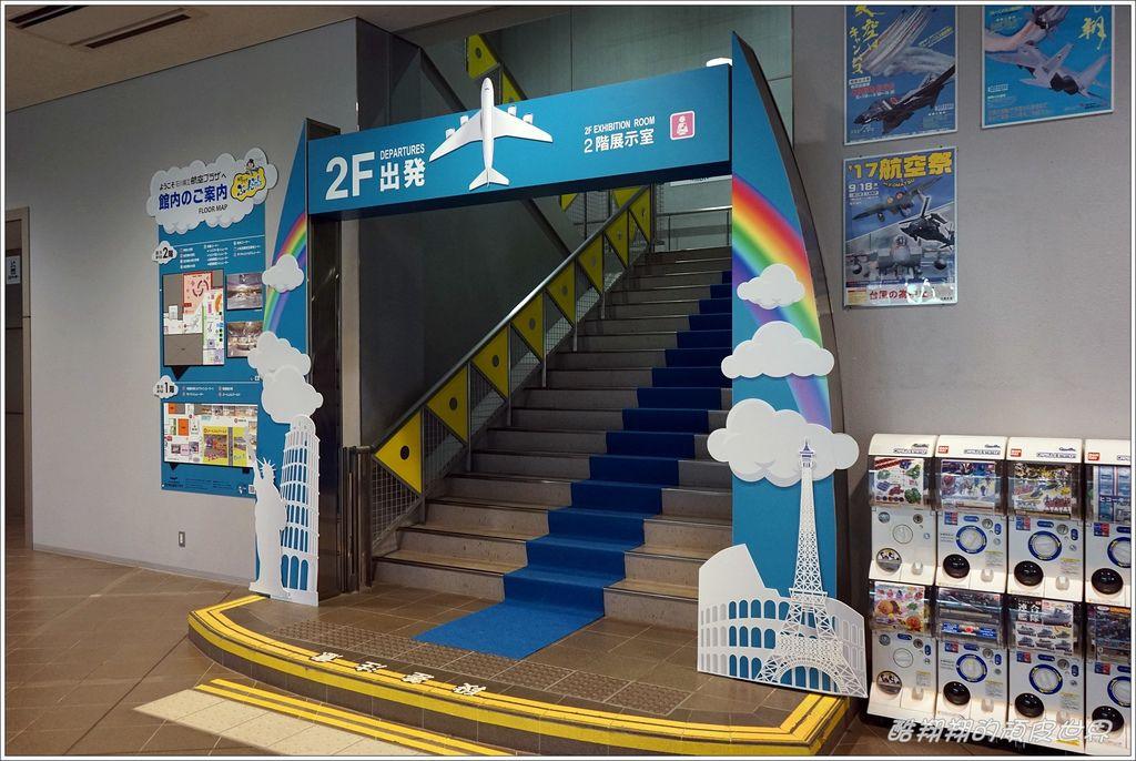石川航空館-15.JPG