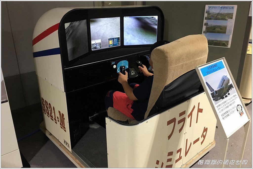 石川航空館-22.JPG